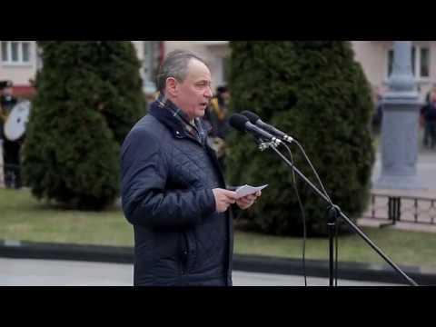 В Гомеле у Вечного Огня гомельчане почтили память погибших в Великой Отечественной войне