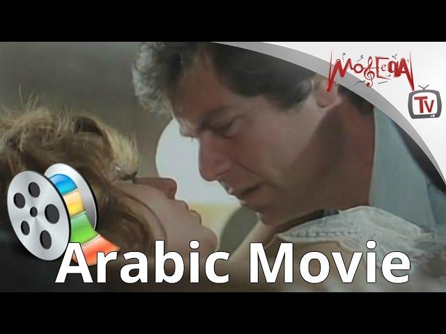 فيلم المذنبون لسهير رمزي وحسين فهمي - للكبار فقط