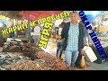 РЫБНЫЙ РЫНОК в Хургаде. ЖЕСТЬ! Fish Market in Hurgada
