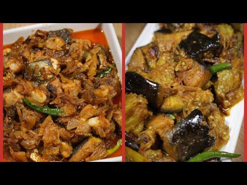 নোনা ইলিশের দুটি সহজ রেসিপি || 2 Recipes for Salted Hilsha | Salted Dry Fiss Recipe | Nona Ilish