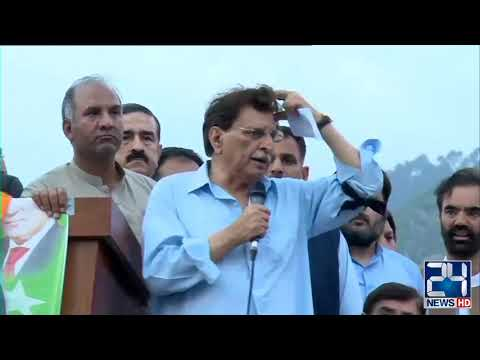 Actions Of Modi Are Dangerous For Region : PM Azad Kashmir Raja Farooq Haider (PML-N)