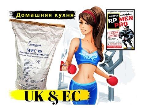 Украинский или Польский протеин 80 Милкиленд