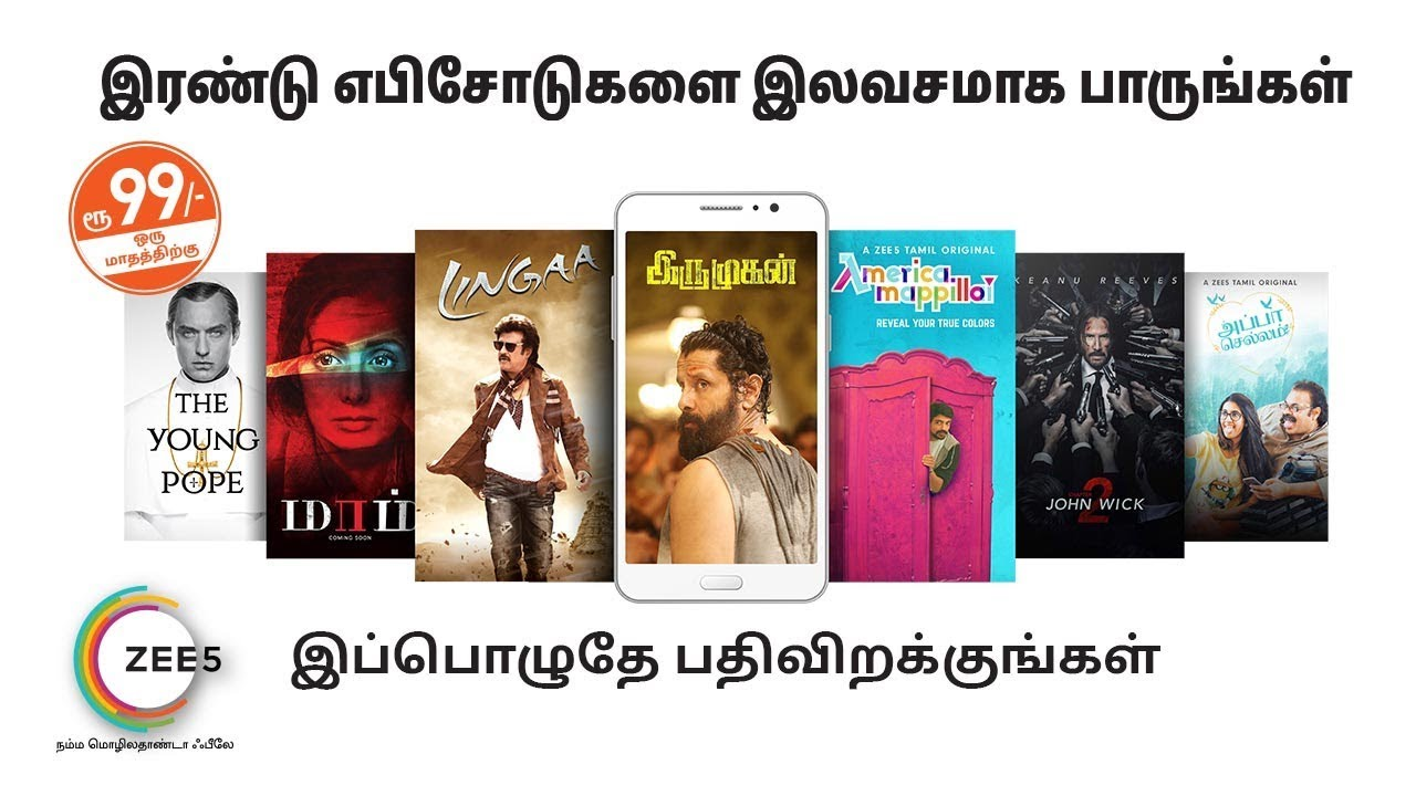 The World of Tamil Entertainment on ZEE5 | Watch Movies, Originals & TV  Shows in Tamil
