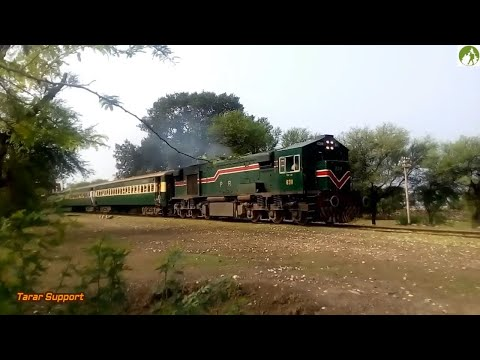 Train Travel Small route of Pakistan Railway 17 Km