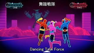 Just Dance 3 - Spectronizer (English & Japanese Lyrics)