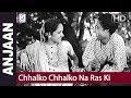 Chhalko Chhalko Na Ras Ki Gagariya - Rajkumari - Anjaan - Devika Rani, Ashok Kumar Whatsapp Status Video Download Free