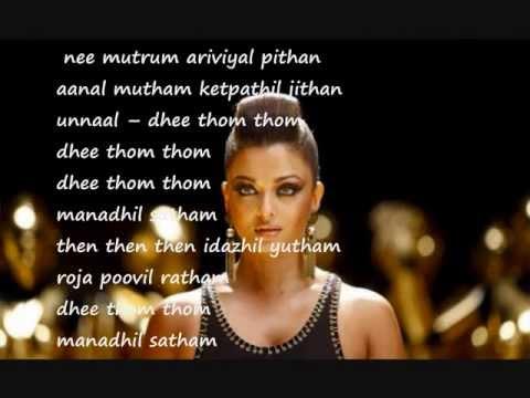 Kadhal Anukkal - Endhiran (Lyrics)