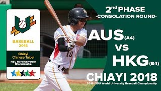 🔴ᴴᴰ世大棒::AUS(A4) - HKG(B4):: 2018 FISU WORLD UNIVERSITY BASEBALL CHAMPIONSHIP