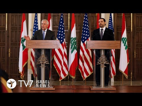 Secretary Rex Tillerson: Hezbollah threatens Lebanon's security - TV7 Israel News 16.02.18