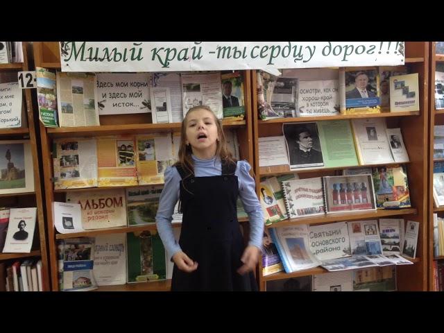Изображение предпросмотра прочтения – АленаМакарова читает произведение «Август — астры…» М.И.Цветаевой