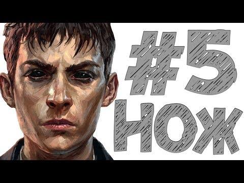 Dishonored 2: DOTO #5 БАНК ОГРАБЛЕН!