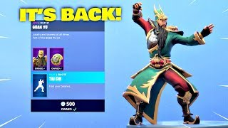 GUAN YU SKIN & TAI CHI EMOTE IS BACK! Fortnite ITEM SHOP [February 8, 2019] | Fortnite Battle Royale