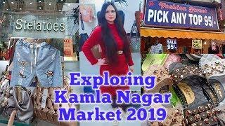 Kamla Nagar Market Delhi 2019 | exploring kamla nagar market