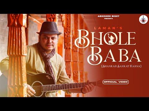 Download Lagu  Laman || Bhole Baba ||  song || Folk Himachal  || Shiva kailashon ke || Shankar Sankat Harna Mp3 Free