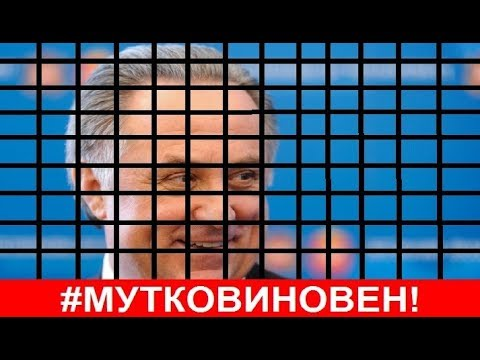 #МУТКОВИНОВЕН! РОССИЮ ОТСТРАНИЛИ ОТ СПОРТА.