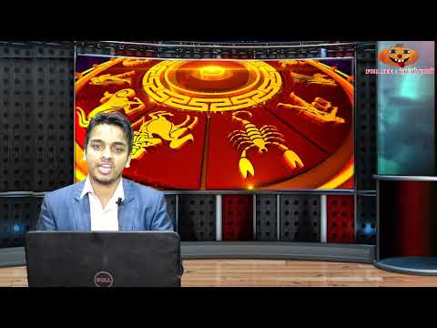 Jyotis Pasupati Dhungana | Rashifal | FORSEE NETWORK |2019/2076