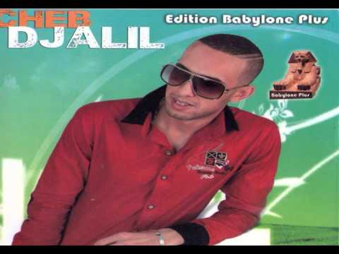 cheb djalil 2015 machi ghardi by dj boss