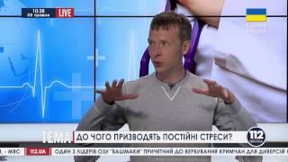 Как повысить тонус - Вячеслав Смирнов на телеканале 112 Киев_www.hatha-yoga.com.ua