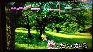 第一回風花団音楽選手権用動画です。最初写真で撮ってしまって途中から...