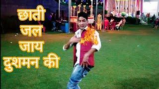 Download भरतपुर के इस लड़के ने शानदार डांस किया शादी में new dance gurjar rasiya hd bhupendra khatana Mp3 and Videos