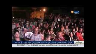 بجاية: انطلاق فعاليات المهرجان الوطني للأغنية الأمازيغية
