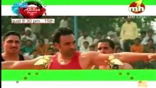 Kabaddi Babbu Mann ( Hashar ) ву ¢нαнαℓ ( good quality )