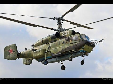 газета фото армия