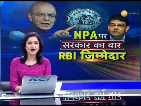 NPA in India: Finance Ministry hold RBI responsible for bad loans; Watch Special Report