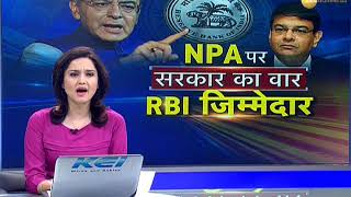 Gambar cover NPA in India: Finance Ministry hold RBI responsible for bad loans; Watch Special Report