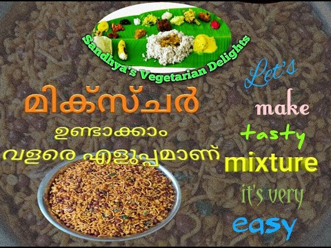 Home made mixture   മിക്സ്ചർ   Snack   Sandhya's Vegetarian Delights