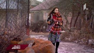 #ახალიკვირა  გოგონა მზის ჩასვლის სოფლიდან