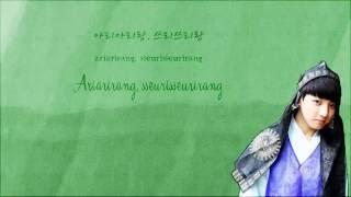 BTS (방탄소년단) – ARIRANG [Color coded Han|Rom|Eng lyrics]