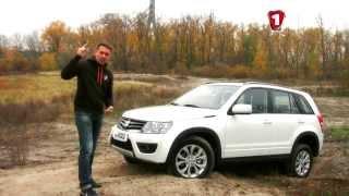 Школа SUV: блокування диференціалів. Suzuki Grand Vitara. #3. | HD