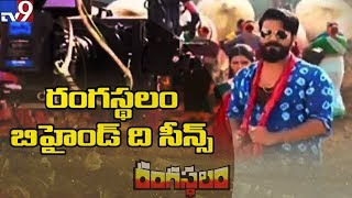 Behind the scenes of Rangasthalam @ Success Mee...