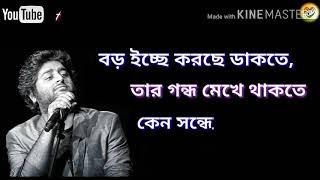 arijit-singh-bojhena-shey-bojhena-with-bengali