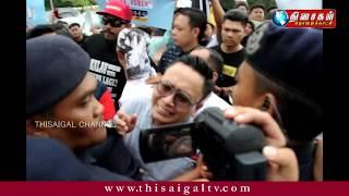 """MALAYSIA TAMIL NEWS -11.10.2019 இந்தியர்களை பிடிப்பதற்கு """"விடுதலைப்புலி"""" எனும் ஆயுதமா?"""
