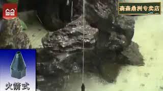 연못 분수 펌프 수조 전원 주택 인테리어 조경 물고기