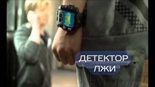 Spynet Спайнет Шпионские часы(Spynet 42078 Спайнет Шпионские часы ФУНКЦИИ И ПРИЛОЖЕНИЯ Шпионских часов: Цветной ЖК дисплей Запись видео –..., 2014-11-05T10:01:36.000Z)