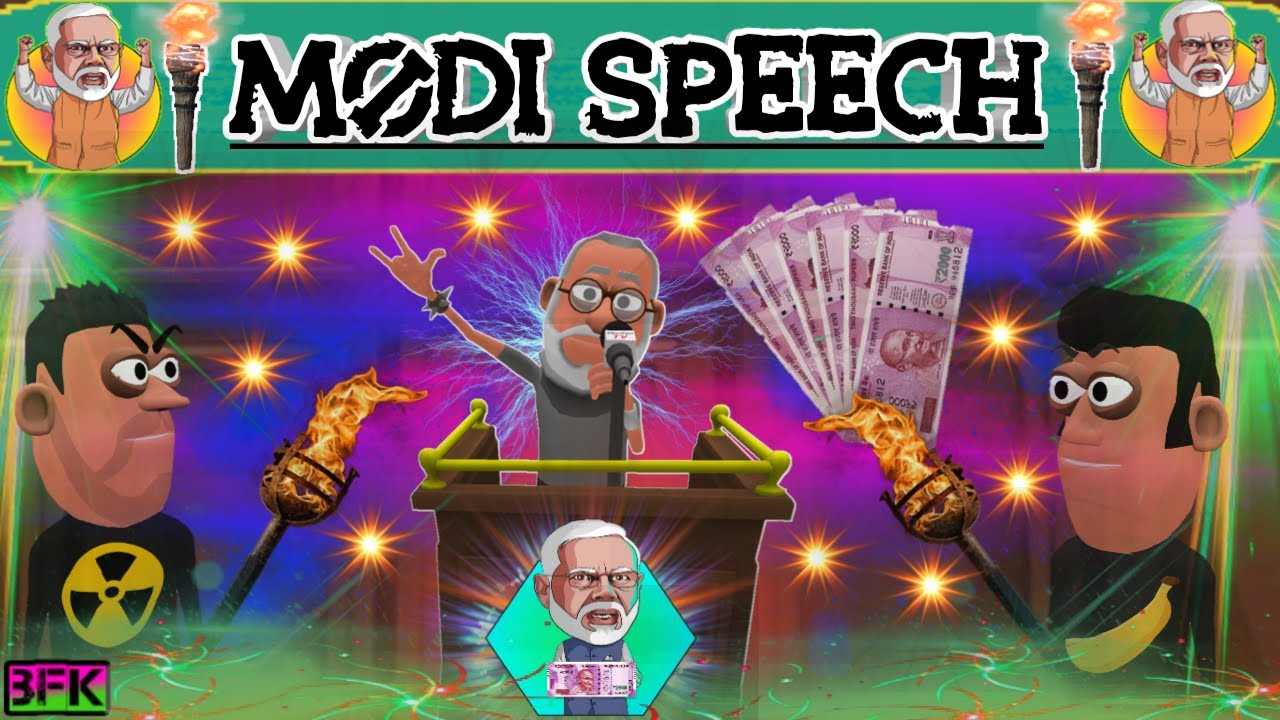 Modi speech comedy । modi speech cartoon । modi funny speech । so sorry modi cartoon | BFK
