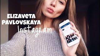 видео Популярные хештеги в Инстаграме