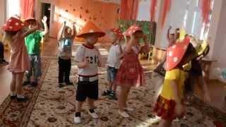 Осенняя сказка. Танец Мухоморов