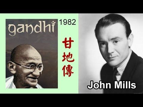 JOHN MILLS  (GANDHI)