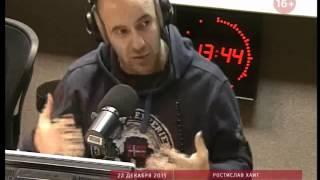 Ростислав Хаит на радио Маяк