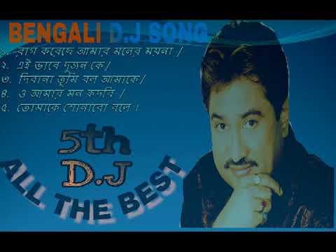 Best of Kumar sanu bengali D.J song.