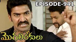 Episode 941 | 25-09-2019 | MogaliRekulu Telugu Daily Serial | Srikanth Entertainments | Loud Speaker