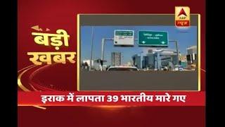 विदेश मंत्री सुषमा स्वराज का बयान, इराक में लापता सभी 39 भारतीय मारे गए