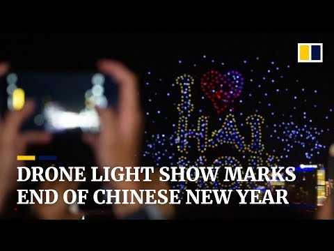 Drone light show in southern China celebrates the end of Chinese New Year