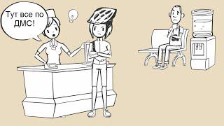 видео Договор медицинского страхования - Обязательное и добровольное медицинское страхование в России