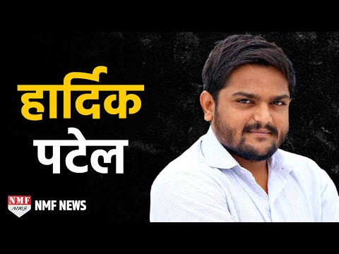 Gujarat Election का सबसे बड़ा हीरो कैसे बना Hardik Patel | Interesting Facts