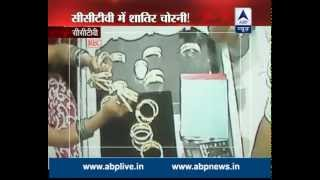 Sansani: Women Stealing Gold Bangles From Jewellery Shop Caught On Camera